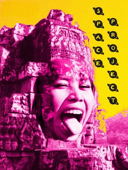 The Cambodian Space Project: A language of pictures and song