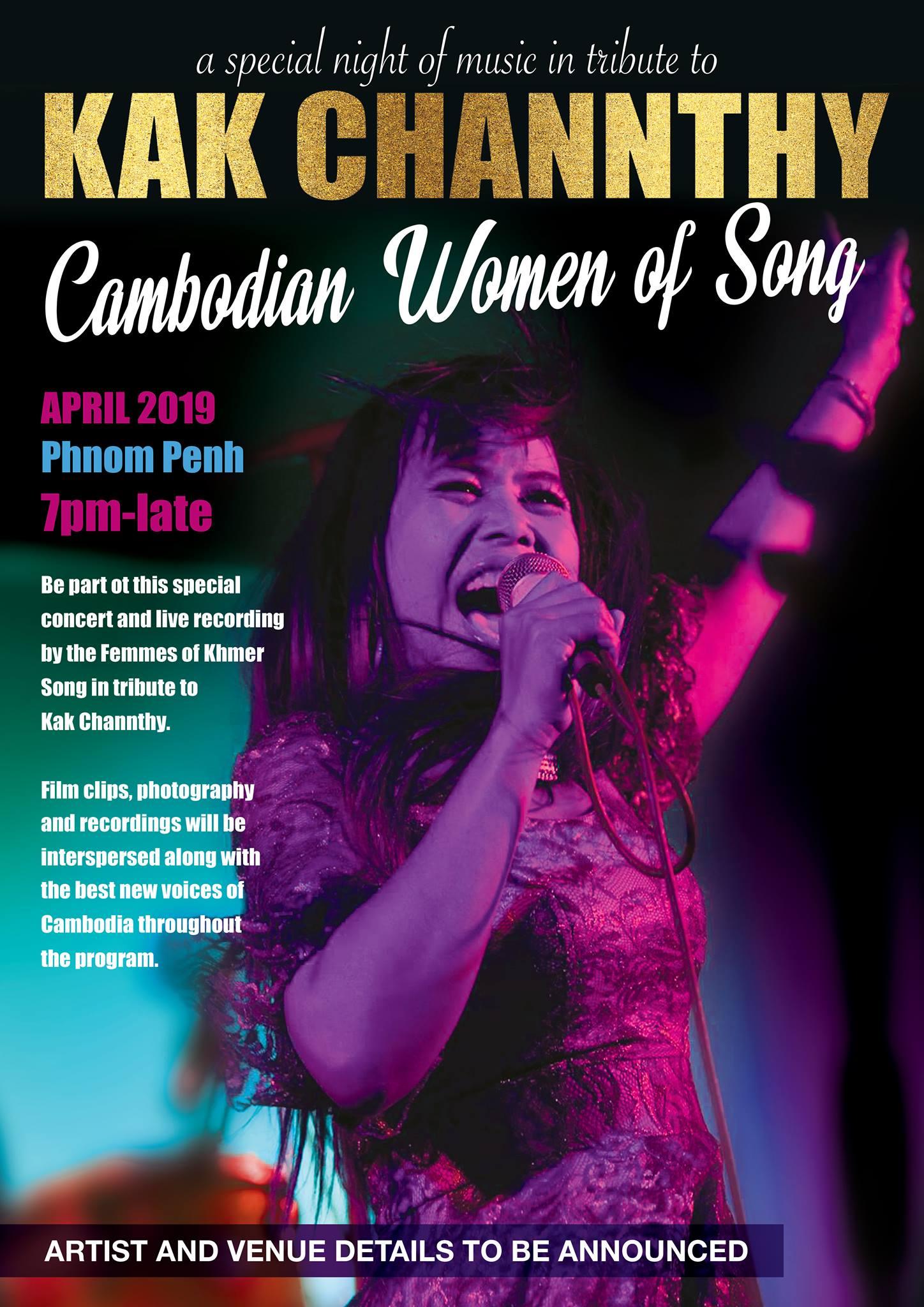 Cambodian Women of Song